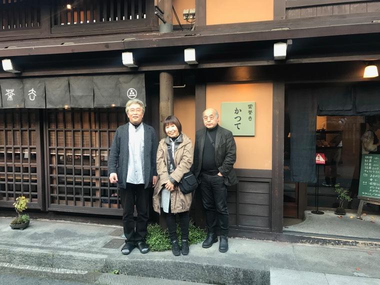 宇田川夫妻